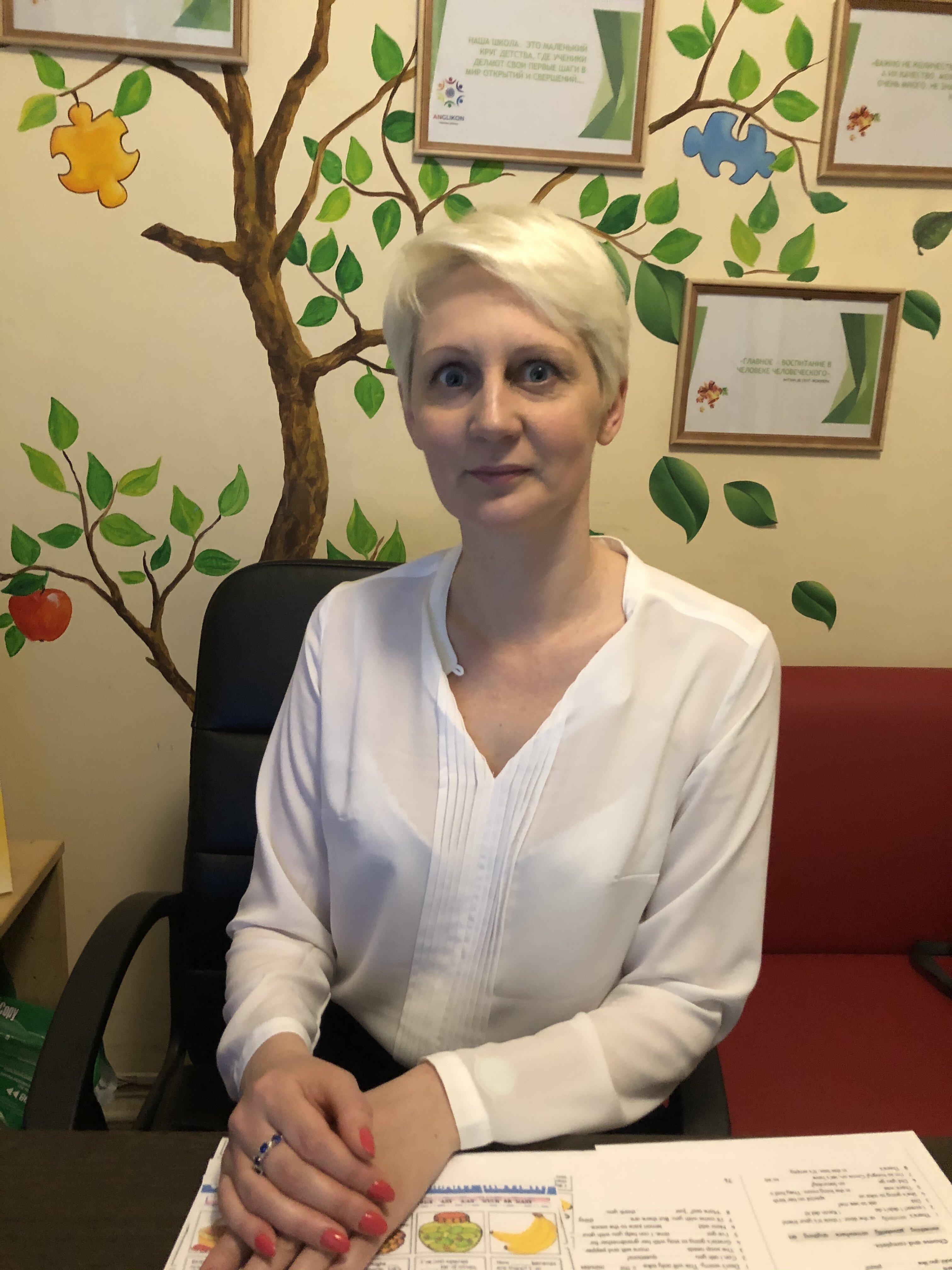 Ольга Александровна Фирсова
